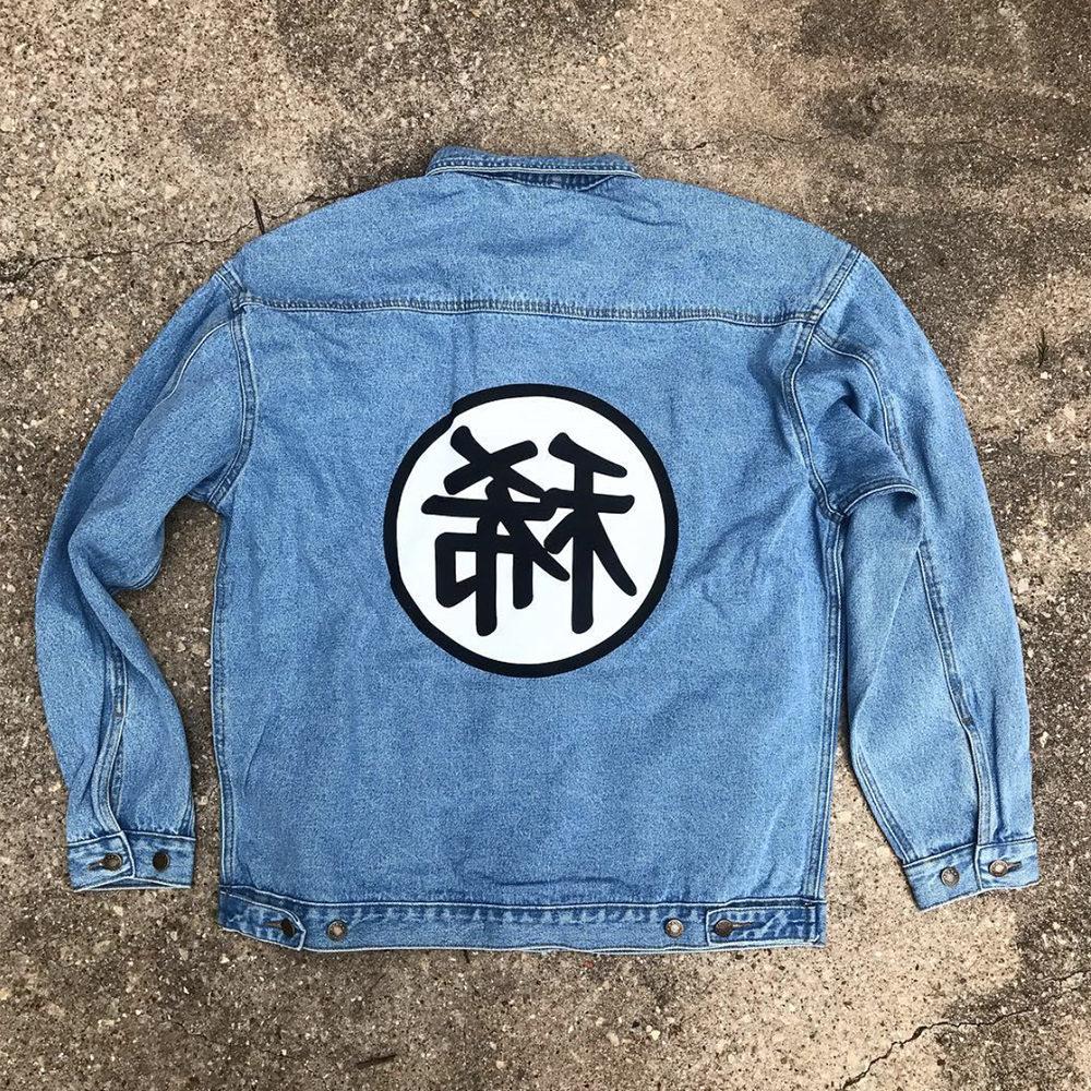 Very Rare Kanjj Denim Jacket